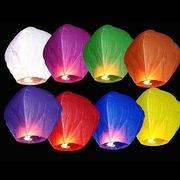 Небесные фонарики (Хмельницкий) летающие фонарики,  бумажные фонарики