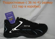 Продам венгерские кроссовки оптом