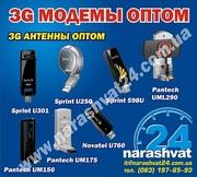 Продажа 3G модемов хорошие цены
