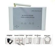GSM сигнализация беспроводная для дома, офиса BSE-970 комплект, 1220 грн
