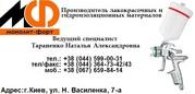 УР-5101; Эмаль пищевая УР-5101; краска эпоксиполиуретановая УР5101.
