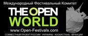 Международные конкурсы в Париже