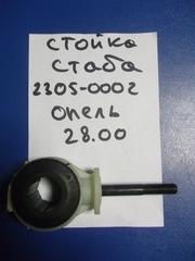 07729 Тяга / стойка,  стабилизатор опель астра F вектра А