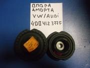 Опора стойки амортизатора ауди/фольц MK190