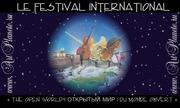 Фестивали детского творчества