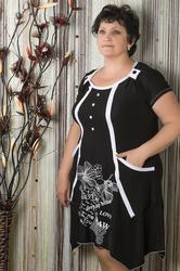 Женская одежда для полных женщин от производителя Украина. Где купить?