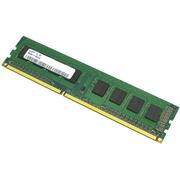 Продам оперативку DDR II 1GB для ноутбука