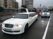 Прокакт лимузина Бентли в Хмельницком