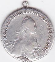 Продам монету полуполтинник 1775 года,