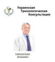 Бесплатная консультация у трихолога. Хмельницкий и вся Украина