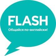 Школа англійської мови Flash
