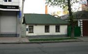 Продам в центре города дом с землёй под застройку.