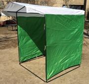 Торговая палатка уличная 1,  5х1,  5 м Люкс. Палатки торговые