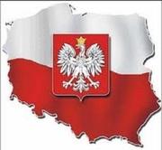 Польша - Открыть свой бизнес и получить ВНЖ