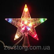 «Звезда» — 10 лампочек