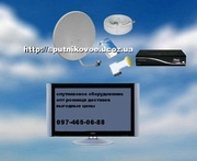 Интересные цены на комплекты оборудования для спутникового телевидения