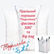 Бесфосфатный стиральный порошок «Подолянка» мешок 30 кг