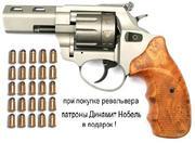 револьвер флобера Streamer 3