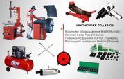 Оборудование Bright и инструмент для шиномонтажной мастерской под ключ
