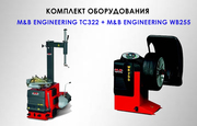Комплект шиномонтажного оборудования M&B Engineering TC322 и WB255