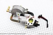Газовый карбюратор для генераторов 1, 6-3кВТ (механизм рычажный)