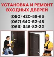 Металеві вхідні двері Хмельницький,  вхідні двері купити