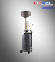 Маслозамена HPMM HC-2097