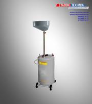 Маслослив HPMM HC-2081,  маслозамена купить
