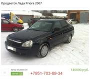 Продается Приора  2007 г.в.