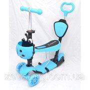 Самокат Scooter 3в1 с родительской ручкой голубой
