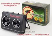 Купити потужний ультразвуковий відлякувач комарів «Торнадо ОК.01»