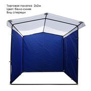 палатки,  шатры,  зонты,  пвх фуры,  пвх окна