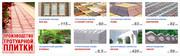 Архитектурные формы производство и продажа в Кривом Роге