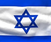 Работа в Израиле. Вакансии для украинцев. Трудоустройство в Израиле.