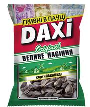 Смажене насіння ТМ ДАКСІ