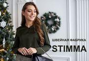 Новогодняя колекция женской одежды недорого от производителя
